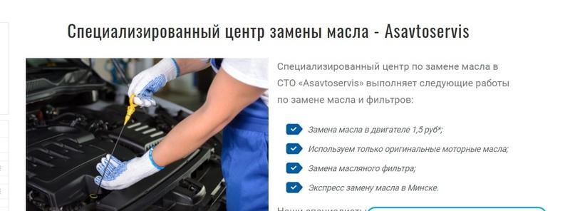 Подмена контента в контекстной рекламе, изображение №13