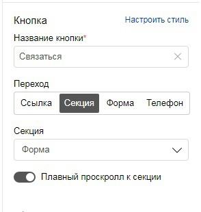 Турбо-страницы Яндекса: пошаговое руководство, изображение №26