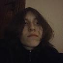 Артур Рябов