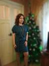 Наташа Фомина