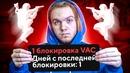 Грицевич Дима | Москва | 11