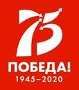 Персональный фотоальбом Руслана Кудрявцева