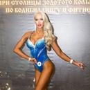 Фотоальбом Ланиты Хилькевич