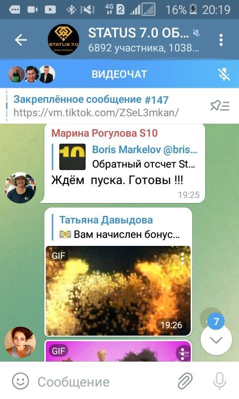 photo from album of Nikita Koshkin №9