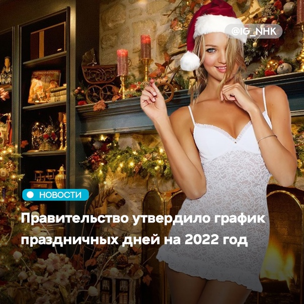 Правительство России утвердило производственный ка...