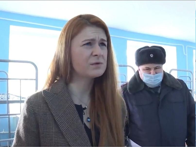 Бутина озвучила точку зрения на продажу оружия после трагедии в Перми — Daily Storm