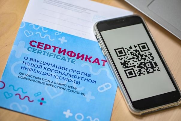 QR-коды в Петербурге вводят досрочноПри посещении ...
