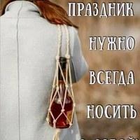 Ильдар Арасланов