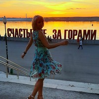 Фото Виктории Никитиной