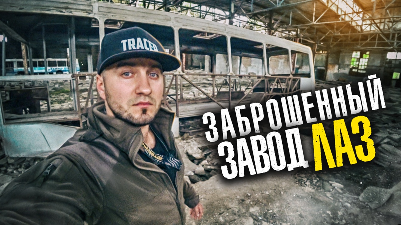 фото из альбома Сергея Трейсера №2
