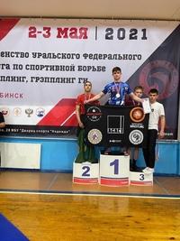 Спортсмены Тюменской области приняли участие в Первенстве УФО по спортивной борьбе в дисциплине грэпплинг и грэпплинг-ги, которое проходило 2-3 мая в г.Челябинск.2