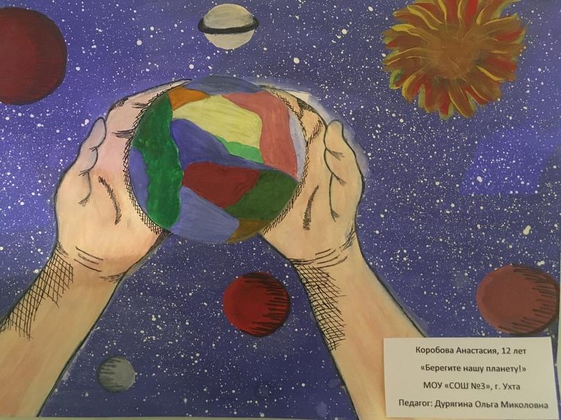 «Чистая планета», изображение №2