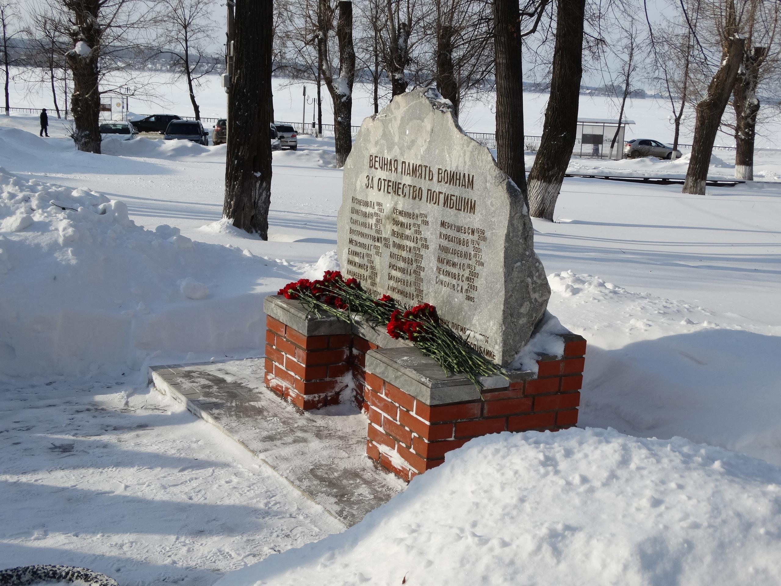 День памяти о россиянах, исполнявших служебный долг за пределами Отечества.