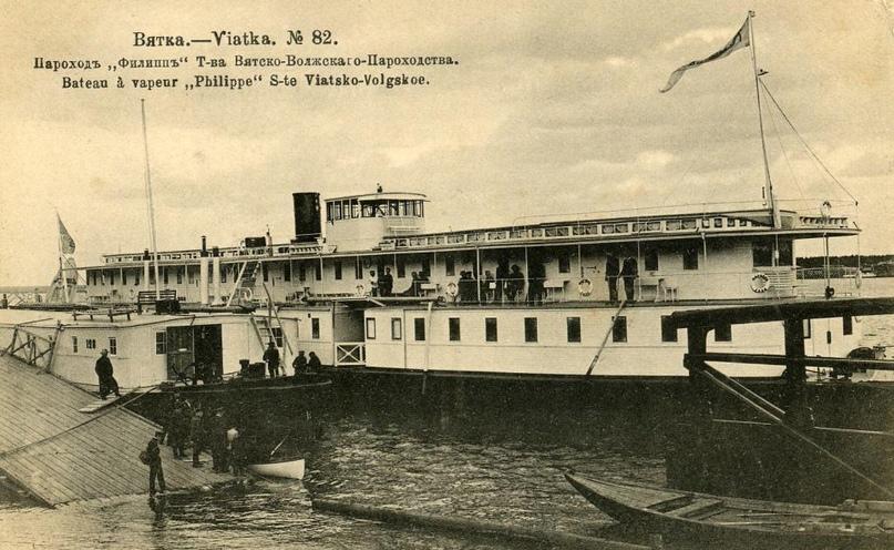 Пароход «Филипп», один из пароходов флота Тихона Булычева.