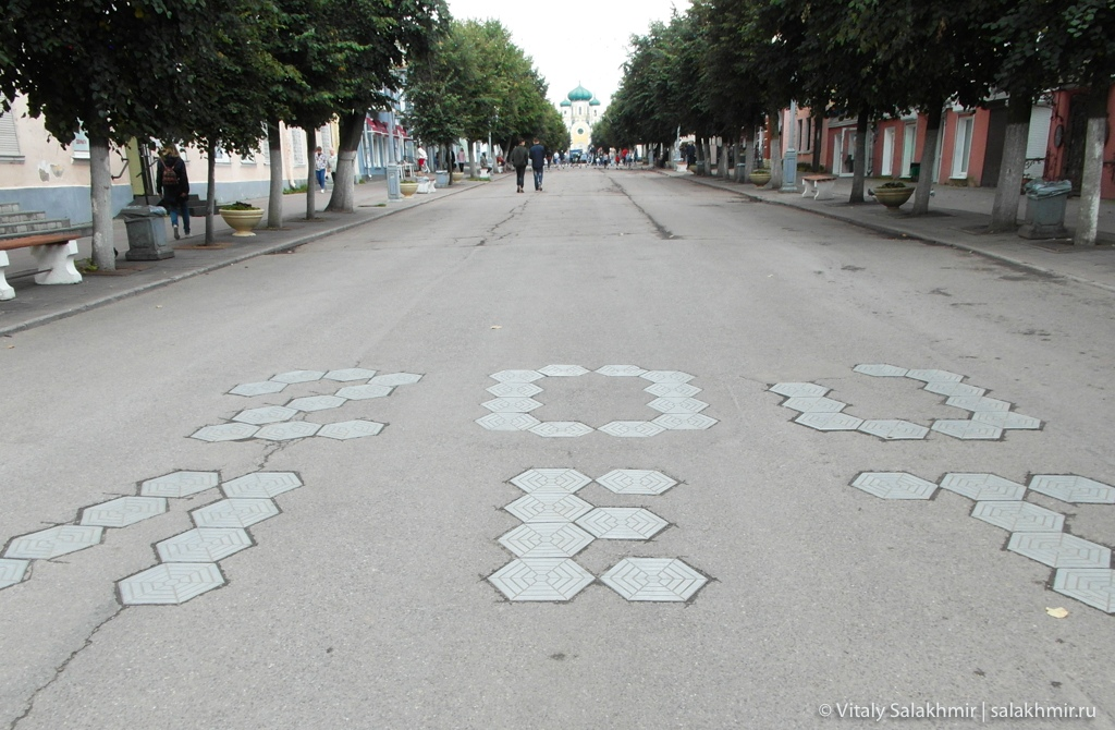 Знак 200 лет Гатчине, прогулка город за один день