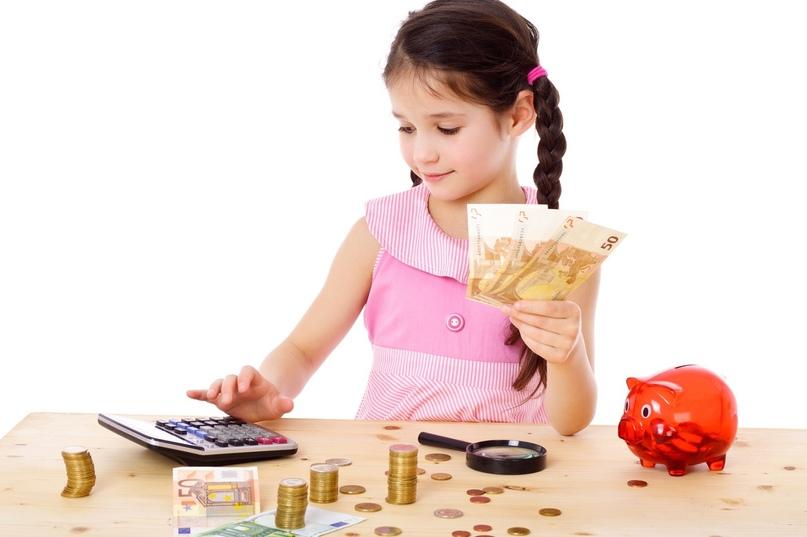 Как оценить потребность ребенка в карманных деньгах?, изображение №1