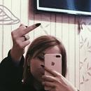 Личный фотоальбом Юли Рататашкиной