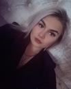 Диана Полушкина