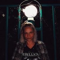 Личная фотография Екатерины Усановой ВКонтакте