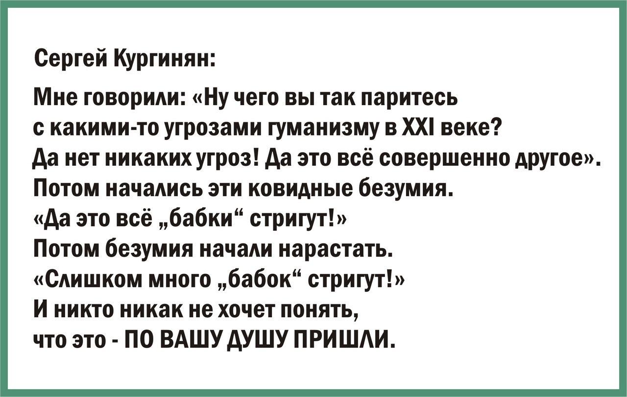 Секта СВИДЕТЕЛЕЙ КОРОНАВИРУСА 91884