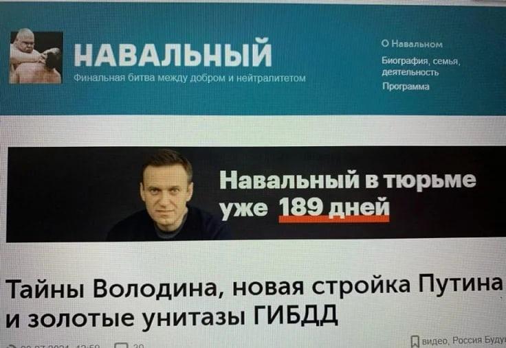 Александр Росляков. На чем «попух» Навальный – и что нам даст зачистка его СМИ