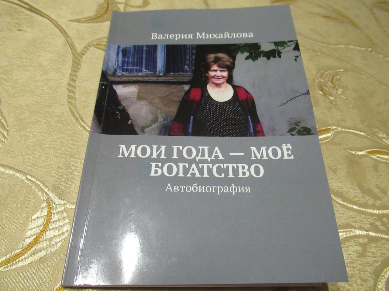 Записная книжка Натальи - Страница 40 KvY2gaMDbiA