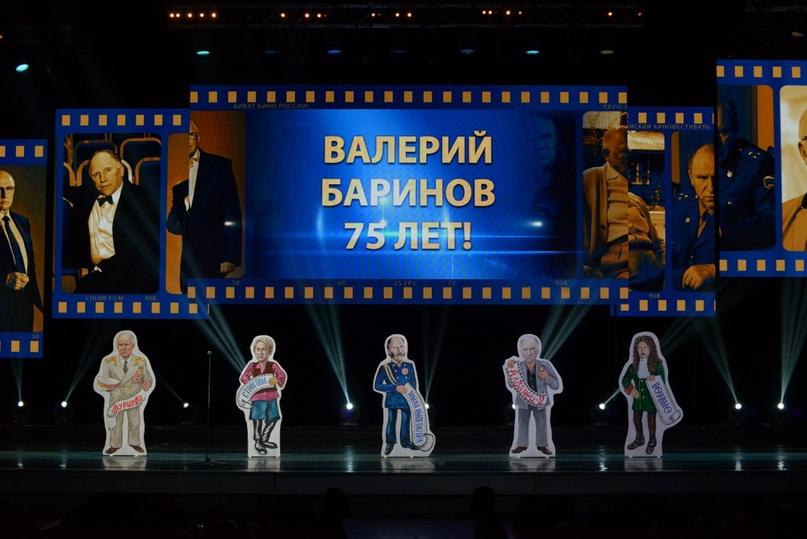 Юбиляр 2020 года — актер Валерий Баринов