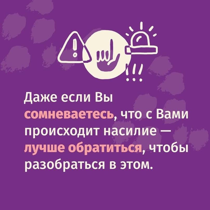 Как получить бесплатную психологическую помощь?, изображение №6