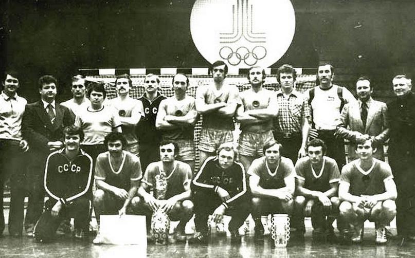 Сборная СССР на Олимпиаде-1980
