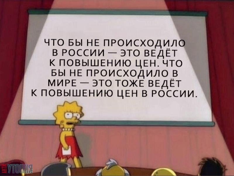 АНТИУТОПИЯ  УТОПИЯ 167980