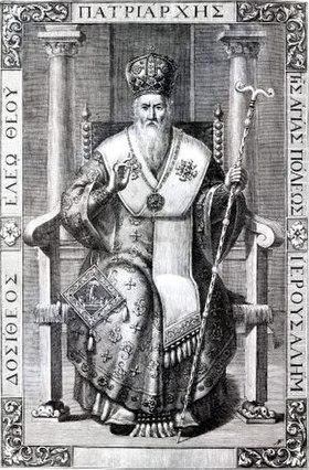 Действительность Таинств во внецерковных сообществах в «Исповедании» 1672 / 1723 г., изображение №1