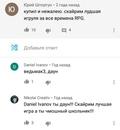 Бушманов Никита | Санкт-Петербург | 47
