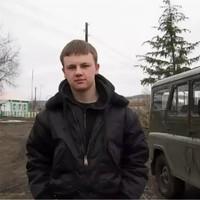 Алекс Бремов