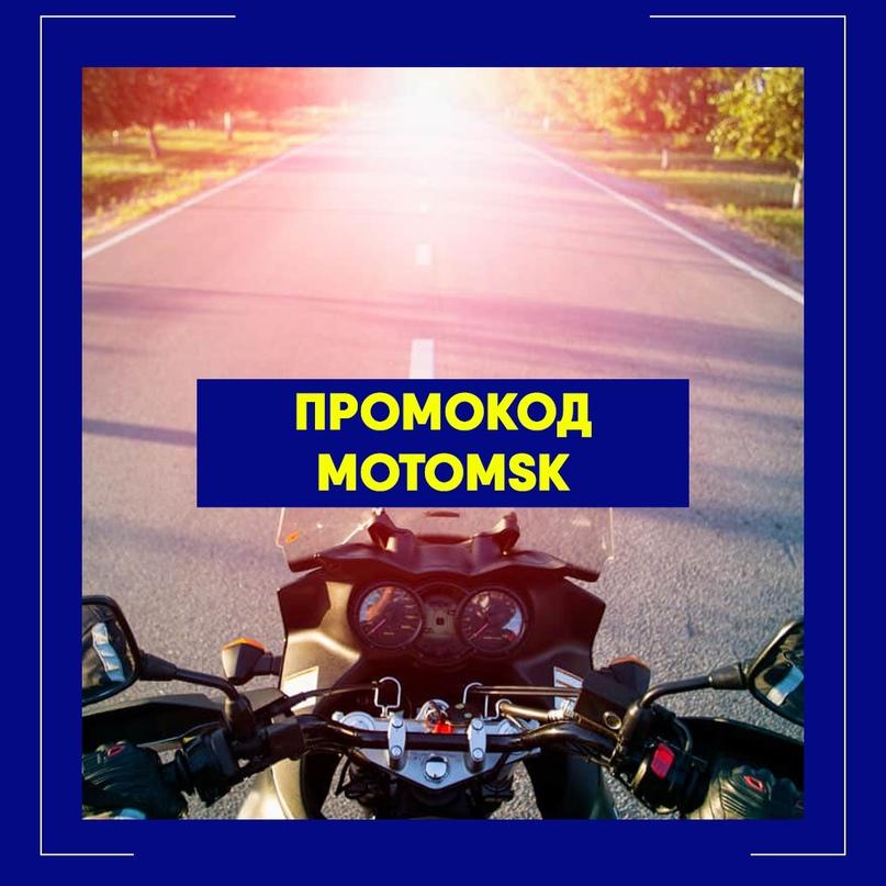 """Поздравляем десять победителей конкурса """"Мотовесна""""!"""