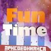 FunTime  - Сервер Minecraft 1.16.3 — 1.12.2
