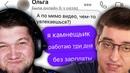 Сибирский Кирилл |  | 17