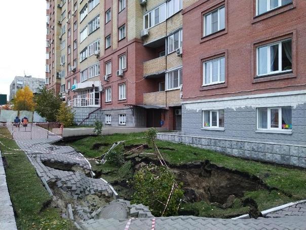 Город сегодня буквально уходит под землюВот ещё од...