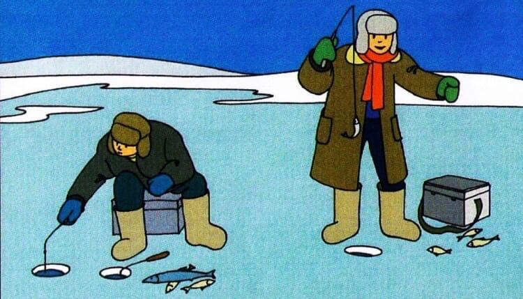Памятка любителям зимней рыбалки. С приходом зимы