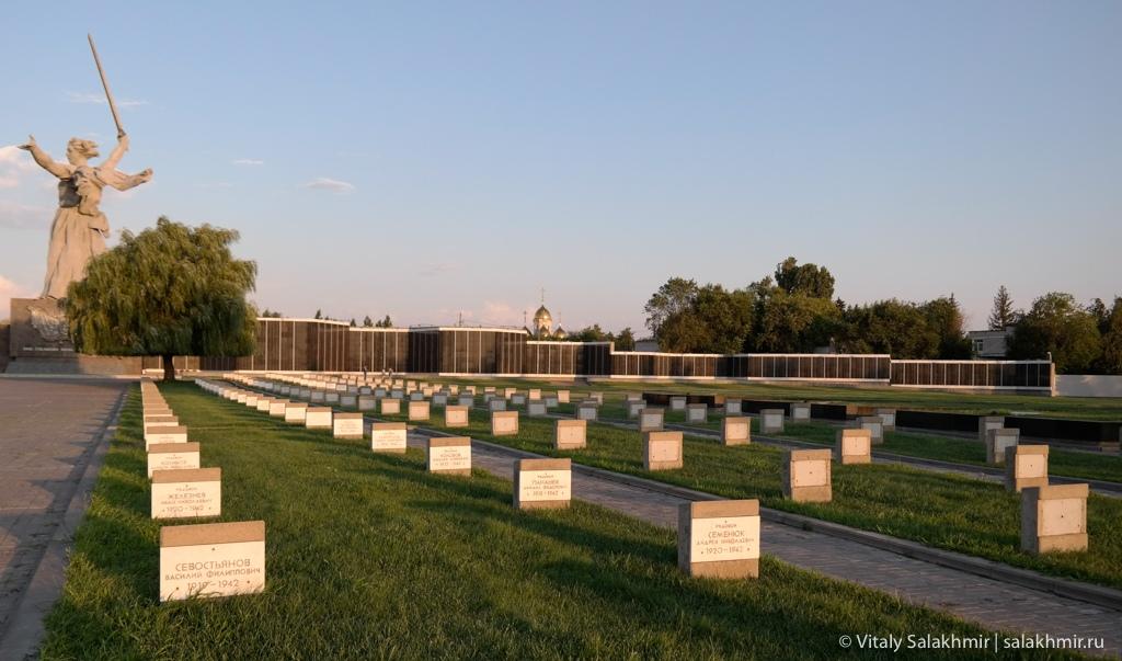 Кладбище на Мамаевом кургане, Волгоград 2020