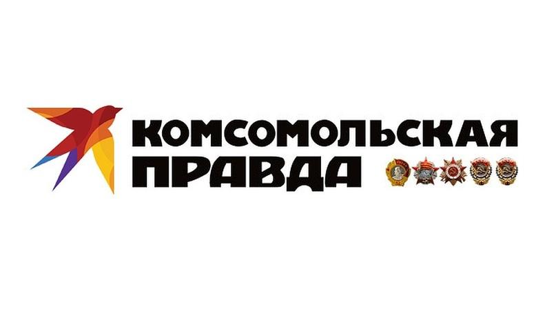 «Комсомольская Правда» провела онлайн-встречу «Территория добра», изображение №1