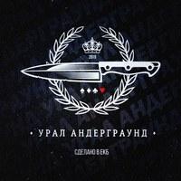 Альберд Рожденсцвенский