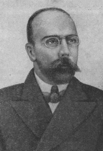 Михаил Петрович Налётов –создатель первого в мире подводного минного заградителя, изображение №1