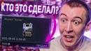 Крымский Дмитрий | Омск | 24