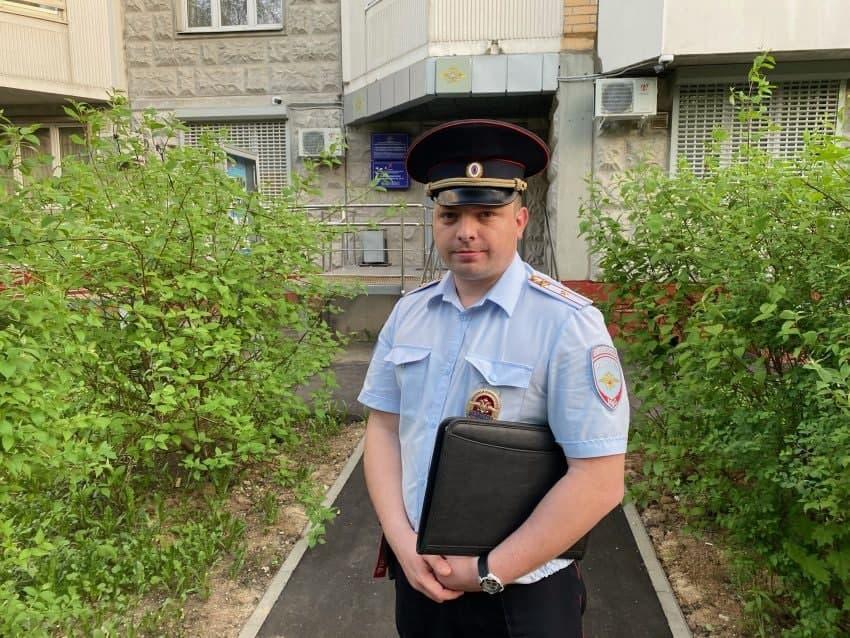 Старший участковый майор полиции Денис Промыслов. Фото: Из личного архива