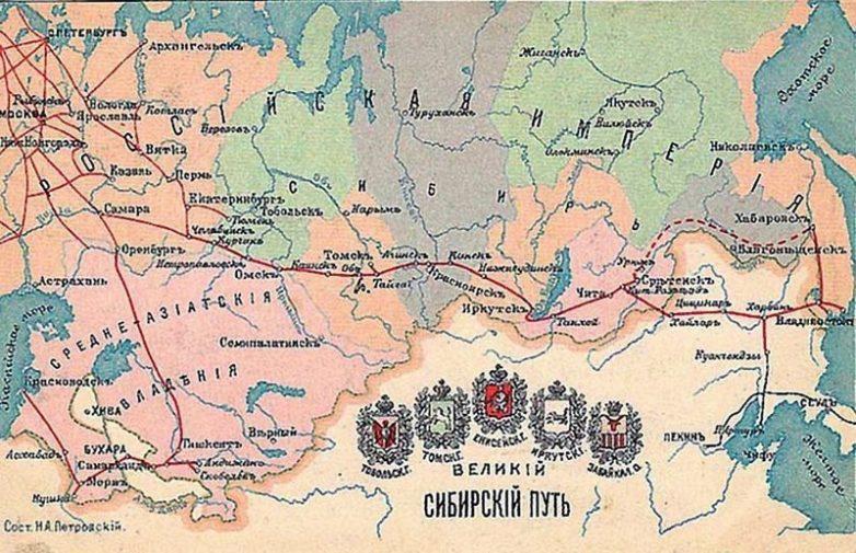 6 сентября 1974 года началось строительство Байкало-Амурской магистрали, соединя...