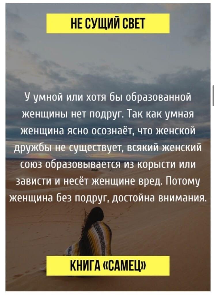 #ПФ_газлайтинг #ПФ_абьюз #ПФ_мужская_гендерная_социализация