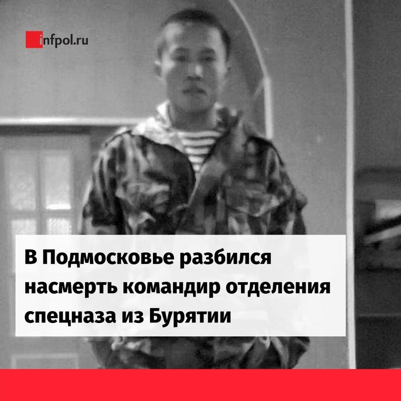Телеканал РЕН ТВ сообщил, что на аэродроме «ФИНАМ» в деревне Большое Грызлово в...