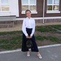 Полина Галкина