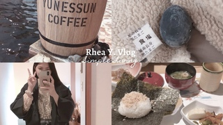 I Eat Black Eggs & Swim in Coffee & Wine Pool for the First Time in Japan