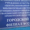 Venera Makhmutova